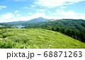 車山高原 68871263