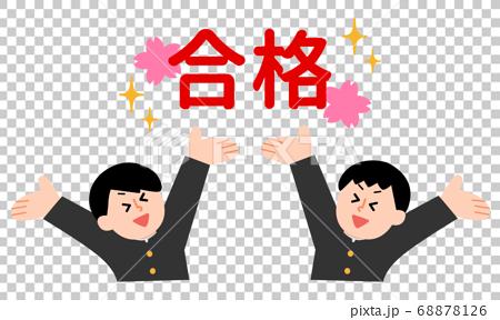 Two successful school boys (simple color) 68878126
