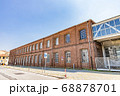 イタリア 世界遺産 20世紀の産業都市イヴレーア 68878701