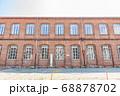 イタリア 世界遺産 20世紀の産業都市イヴレーア 68878702
