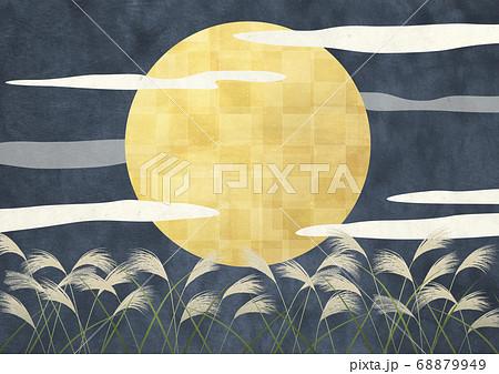 満月-中秋の名月-お月見-ススキ-和風イラスト 68879949