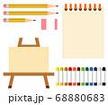 パレット ツール 道具 68880683