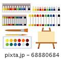 筆 パレット ツール 68880684