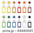 カラー 筆 パレット 68880685