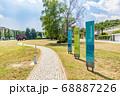 イタリア 世界遺産 20世紀の産業都市イヴレーア 68887226