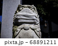 マスクをしている狛犬 目黒不動尊・瀧泉寺【クローズアップ】 68891211