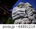 マスクをしている狛犬 目黒不動尊・瀧泉寺【クローズアップ】 68891219