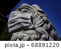 マスクをしている狛犬 目黒不動尊・瀧泉寺【クローズアップ】 68891220