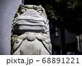 マスクをしている狛犬 目黒不動尊・瀧泉寺【クローズアップ】 68891221