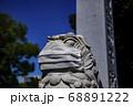 マスクをしている狛犬 目黒不動尊・瀧泉寺【クローズアップ】 68891222