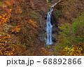 秋の西沢渓谷・大久保の滝 68892866