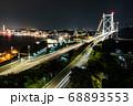 門司 下関 夜景 関門海峡 68893553