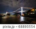 門司 下関 夜景 関門海峡 68893554