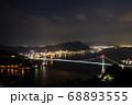 門司 下関 夜景 関門海峡 68893555