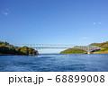 鹿児島県の阿久根と長島をつなぐ、黒之瀬戸大橋  日本三大急潮の一つの黒之瀬戸 68899008