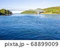 鹿児島県の阿久根と長島をつなぐ、黒之瀬戸大橋  日本三大急潮の一つの黒之瀬戸 68899009
