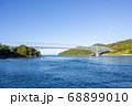 鹿児島県の阿久根と長島をつなぐ、黒之瀬戸大橋  日本三大急潮の一つの黒之瀬戸 68899010