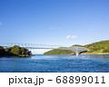 鹿児島県の阿久根と長島をつなぐ、黒之瀬戸大橋  日本三大急潮の一つの黒之瀬戸 68899011