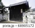 日光道中小金井宿 本陣門 68905172