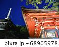 茨城県桜川市 雨引観音 坂東観音霊場第二十四番札所 68905978
