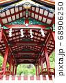 筑波山神社 御神橋 県指定文化財 68906250