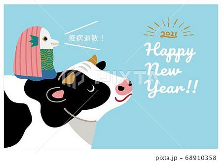 2021年 年賀状 牛とアマビエ 丑年 イラスト 68910358
