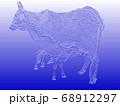 瘤牛の親子(浅彫り加工 青) 68912297