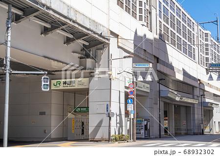 駅前風景 神田駅 68932302