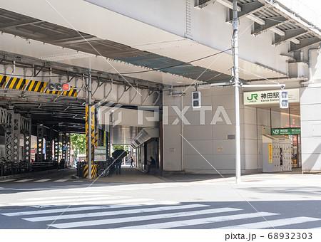 駅前風景 神田駅 68932303