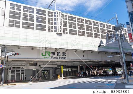 駅前風景 神田駅 68932305