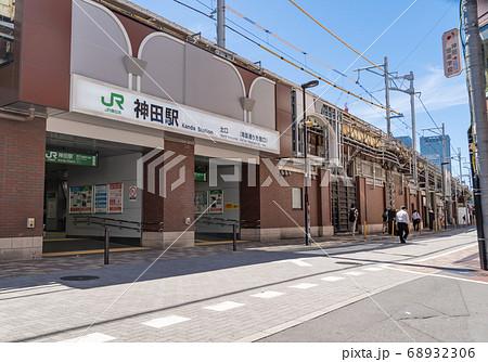 駅前風景 神田駅 68932306