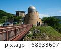 星の村天文台 68933607
