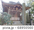 高尾山薬王院の神変堂 68950560