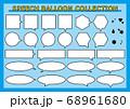 吹き出しセット インフォグラフィックス 枠 68961680