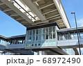 都営日暮里・舎人ライナーの高野駅 足立区扇にて 68972490