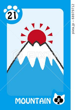 ルノルマンカード21山 68979712
