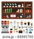 Collection of goods for a coffee shop vector illustration in a flat design. 68985700