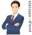 若い男性 腕組みするビジネスマン 68991804