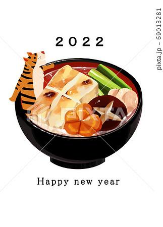 2022年寅年の年賀状テンプレート 69013281