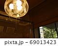 古民家の天井 和室の天井 69013423