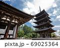 奈良 興福寺 69025364