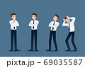 Set of businessman in 4 different gestures. People in business character poses like thinking, concern. Vector illustration design. 69035587