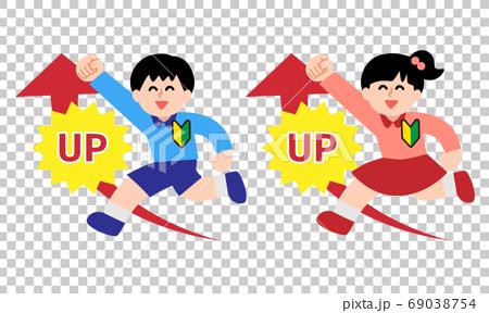 初學者男孩和女孩加緊(簡單的顏色) 69038754