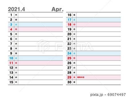 2021年 カレンダー 4月 69074497