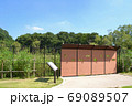 野鳥・自然観察施設 東京都足立区舎人公園 69089507