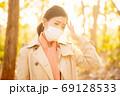 秋の健康イメージ マスクの女性 69128533