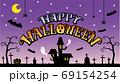 ハロウィン背景(ロゴあり) 69154254