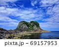 鉾島 69157953