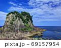 鉾島 69157954