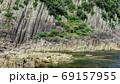 鉾島 69157955
